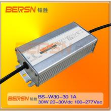 LED驱动电源60W36V1.7A防水恒流路灯投光灯电源IP67