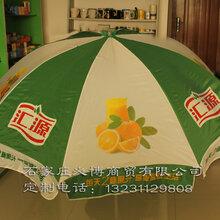 必博太阳伞印制生产商石家庄定制帐篷必博太阳伞加工印刷公司