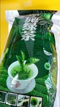 供应硒都纯天然富硒茶绿茶有机茶2017茶叶饭店旅游茶叶绿茶图片