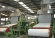 竹浆纸生产厂家,小型烧纸造纸机多少钱