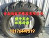 农机人字轮胎8.3-20农机人字轮胎价格8.3-22农机人字轮胎图片
