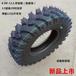 微耕机轮胎5.50-16抓地虎机轮胎价格5.50-13人字轮胎批发_微耕机
