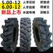 手扶拖拉机轮胎5.00-10手农用人字轮胎价格5.00-12手扶拖拉机轮胎批