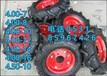 批发正品人字花纹轮胎4.00-8人字花纹轮胎价格4.00-7优质人字花纹轮胎批发/