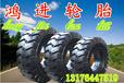 30装载机轮胎1000-20现货重工铲车轮胎型号齐全厂家批发