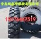 工地專用工程輪胎1200-20礦山輪胎,批發防爆輪胎銷售工程輪胎1200-20礦山防爆輪胎