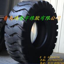 30裝載機輪胎20.5-25裝載機價格表輪式裝載機配件型號齊全圖片