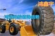 50装载机轮胎50铲车轮胎17.5-25装载机轮胎报价图片最新优质50铲车轮胎