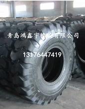 渣土車輪胎1800-24朝陽系列廠家直銷礦山自卸車輪胎各種型號鏟車配件防滑鏈油泵鋼圈圖片