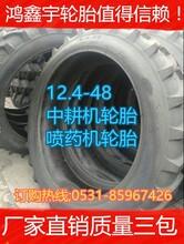 12.4-48噴藥機輪胎配件打藥機輪胎批發運苗機配件圖片