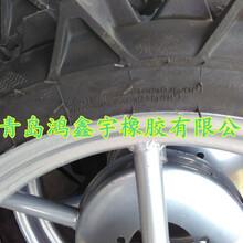 120/90-26水田輪胎高花紋輪胎批發型號齊全配套鋼圈內胎圖片