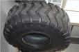 自卸车轮胎26.5-25自卸车轮胎品牌装载机轮胎批发各?#20013;?#21495;工程机械配件