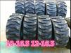 14-17.5挖掘机轮胎挖掘机轮胎品牌/图片/价格正品三包