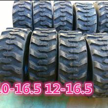 14-17.5挖掘機輪胎挖掘機輪胎品牌/圖片/價格正品三包圖片
