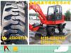 15-19.5路面破碎機輪胎工程輪胎批發零售各種工程機械配件