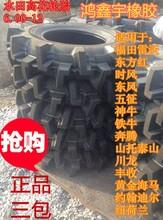 水田輪胎600-12水田輪胎現貨批發圖片