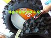 水田高花轮胎8.3-42大拖拉机轮胎批发零售