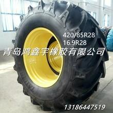 农用拖拉机真空胎420/85R28加宽人字轮胎16.9R28图片