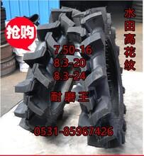 播种机轮胎8。3-20人字轮胎型号齐全配套钢圈内胎图片