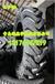 割草机轮胎价格8.3-24播种机轮胎8.3-22正品人字轮胎批发