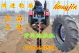 正品12.4-28开沟机旋耕机培土机轮胎鸿进牌橡胶轮胎外胎内胎钢圈