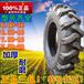 批发收割机轮胎18。4-30人字轮胎整套批发