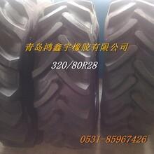 正品林业机械轮胎320/85-28大人字轮胎12.4R28现货批发图片