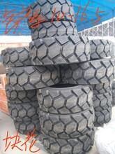 小铲车轮胎12-16.5工程机械轮胎矿山轮胎块状花纹图片