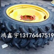 喷药机轮胎9.5-32拖拉机轮胎人字轮胎批发零售图片
