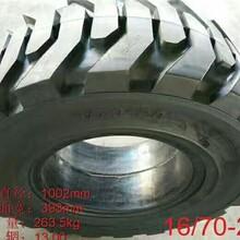 20.5/70-16实心工程轮胎矿山轮胎图片