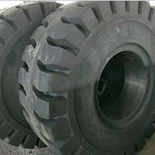 正品三包实心轮胎29.5-25矿山轮胎自卸车轮胎现货批发图片