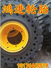 装载机实心轮胎16/70-20图片