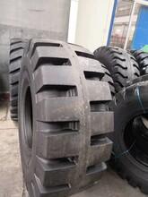 特大工程挖掘机半实心轮胎17.5-25图片