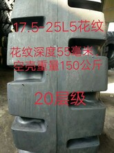 直角深沟半实心装载机轮胎23.5-25层级20层图片