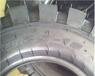輪式裝載機鏟車輪胎批發8.25-16