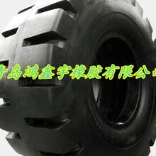 深花紋工程輪胎廠家工程輪胎型號45/65-45圖片