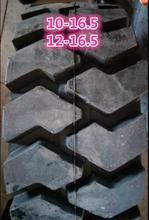 挖掘機輪胎批發廠家10-16.5圖片