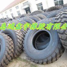 俄羅斯越野花紋輪胎廠家1400R24圖片