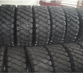 自卸车轮胎全国品牌龙宫花纹轮胎16/70-24