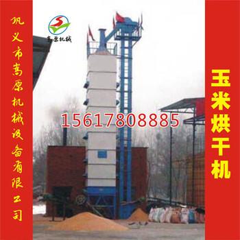 宿州玉米烘干机SYYM-10价格仅需76000元