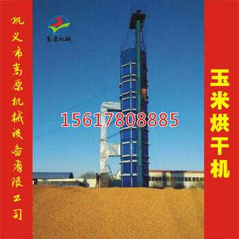 嵩原SYYM-3蚌埠玉米烘干机价格优服务优