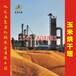 嵩原SYYM-5威海玉米烘干机日产15吨效果好产量高