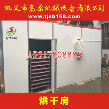 嵩原SYLJ-6自贡辣椒烘干机干燥成色均匀一致成品率达100%