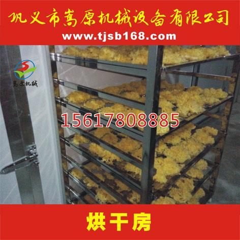 SYJH-6型三门峡杭白菊烘干机厂家首选嵩原机械