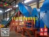 嵩原机械SYFG-1600型南平废钢破碎机破碎效果好产量高