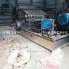 小型制砂機