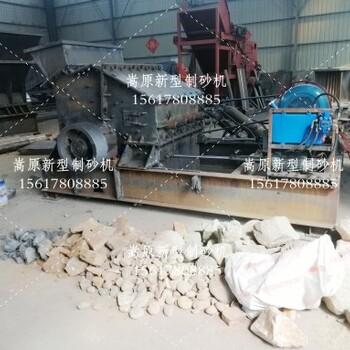 嵩原SYZS-800宿州立式復合制砂機產量大操作更簡單