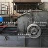機制砂機器