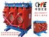 30KVA所用变压器外形尺寸,价格,宏业变压器,浙江变压器