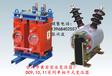 DC10,11系列单相变压器,单相干式变压器,宏业单相变压器